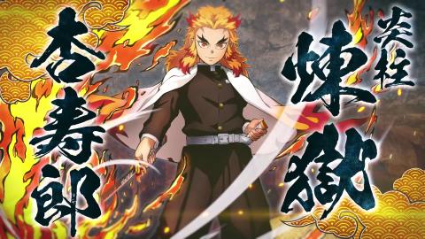 Demon Slayer Kimetsu no Yaiba: Hinokami Keppuutan