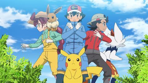 Pokémon Master Trips