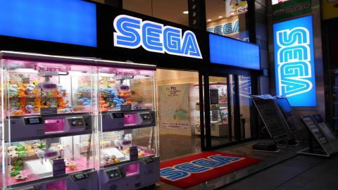 Arcade de Sega en Japón