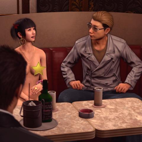 Yakuza Kiwami 2 PC mod desnudos