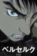 Poster - Berserk Anime 2016