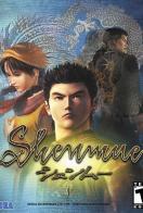 shenmue-caratula