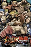 street-fighter-x-tekken-caratula