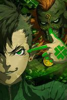 Shin Megami Tensei IV: Apocalypse - Carátula