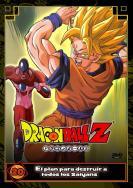 Dragon Ball Z: El plan para destruir a todos los saiyajins