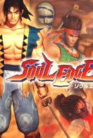 Soul Blade - Carátula