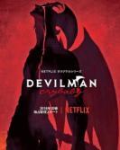 Devilman Crybaby portada