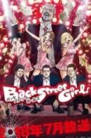 Back Street Girls cover