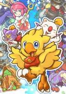 Chocobo's Mystery Dungeon EVERY BUDDY! cover
