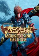 Monkey King Hero Is Back carátula