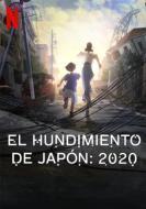 El hundimiento de Japón 2020 cartel