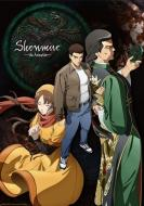 Shenmue The Animation cartel