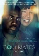 Soulmates cartel