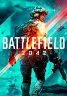 Battlefield 2042 cartel