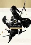 Ghost of Tsushima Director's Cut cartel