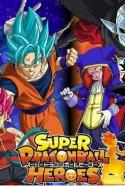 Super Dragon Ball Heroes Portada