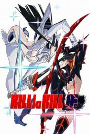 carátula kill la kill if