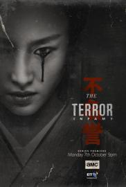 Cartel de The Terror: Infamy