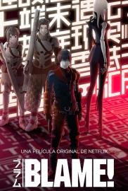 BLAME! (Anime) - Cartel