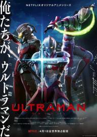 Ultraman (2019) - Cartel de la serie de Netflix