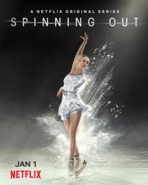 Cartel de Spinning Out