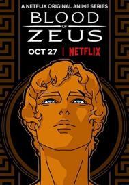 Blood of Zeus cartel