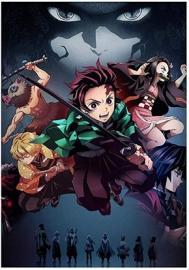 Demon Slayer Kimetsu no Yaiba cartel