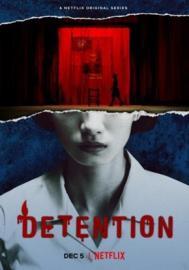 Detention cartel