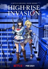 High Rise Invasion cartel