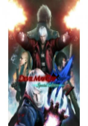 how to mod devil may cry 4 special edition