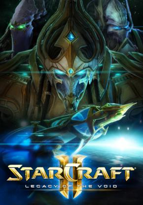 Caratula - Starcraft 2 Legacy of the Void