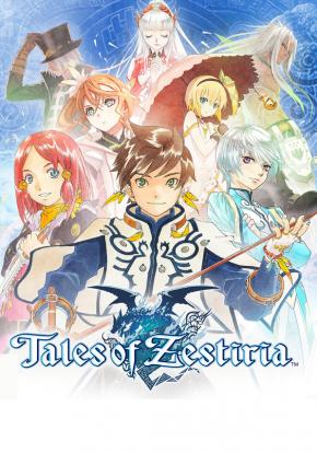 Caratula - Tales of Zestiria