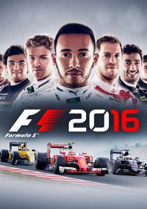 F1 2016 - Carátula