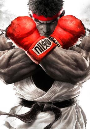 Street Fighter V - Carátula