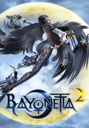 bayonetta-2-caratula