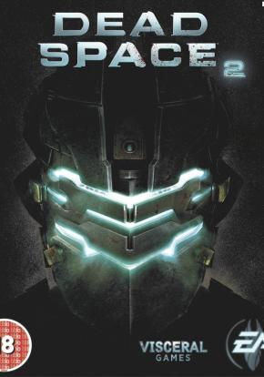 dead-space-2-caratula