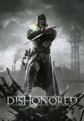 dishonored-caratula