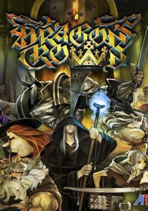 dragons-crown-caratula