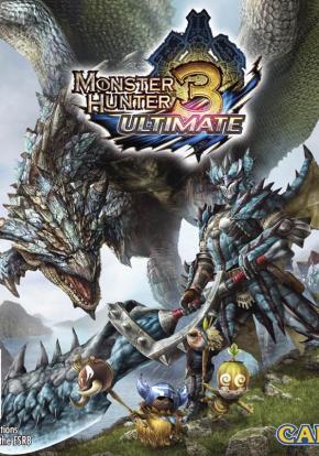 monster-hunter-3-ultimate-caratula
