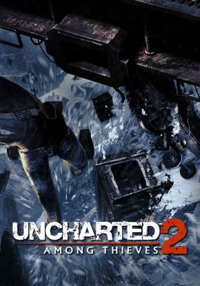 uncharted-2-caratula