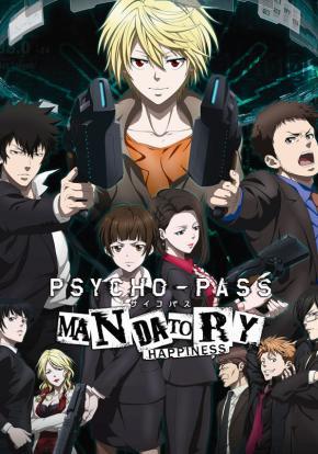 Psycho-Pass: Mandatory Happiness - Carátula