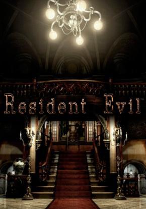 Resident Evil HD Remaster - Carátula