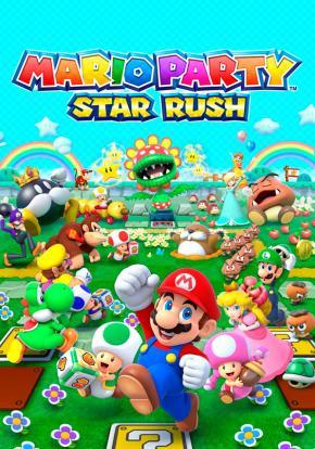 Mario Party: Star Rush - Carátula