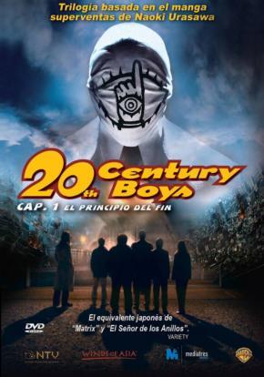 20th century boys: Cap. 1 El principio del fin