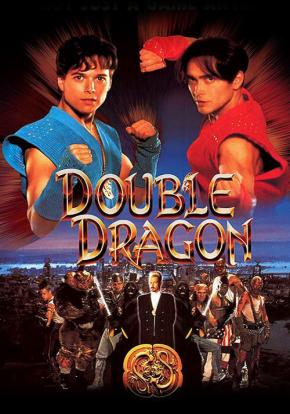 Doble dragon