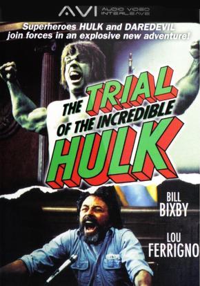 El Juicio del Increible Hulk