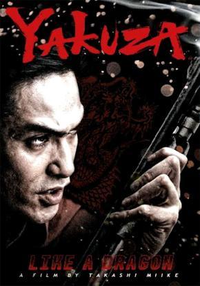 peliculas yakuza
