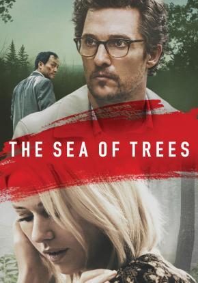 El mar de árboles