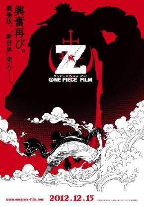 One Piece Film Z