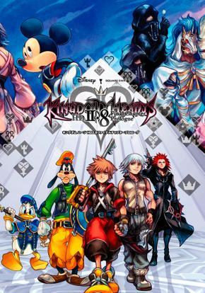 Kingdom Hearts HD 2.8 Final Chapter Prologue - Carátula